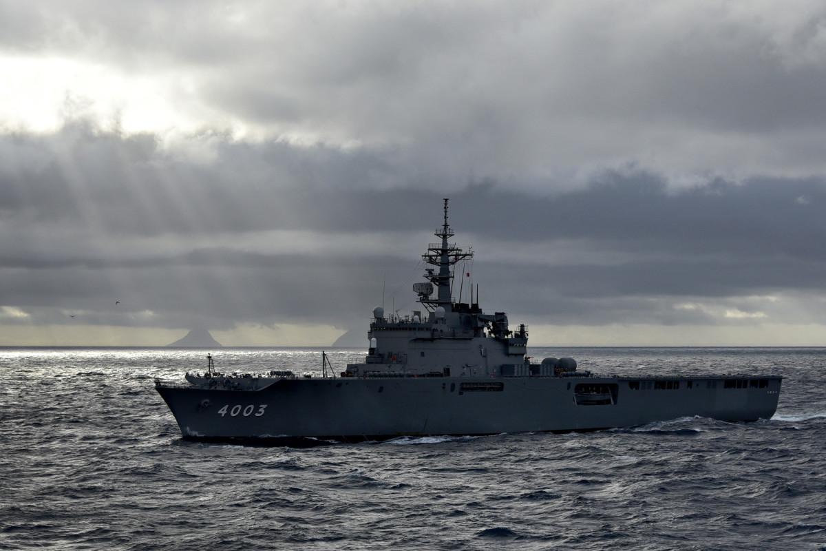 Japan Maritime Self-Defense Force JS Kunisaki