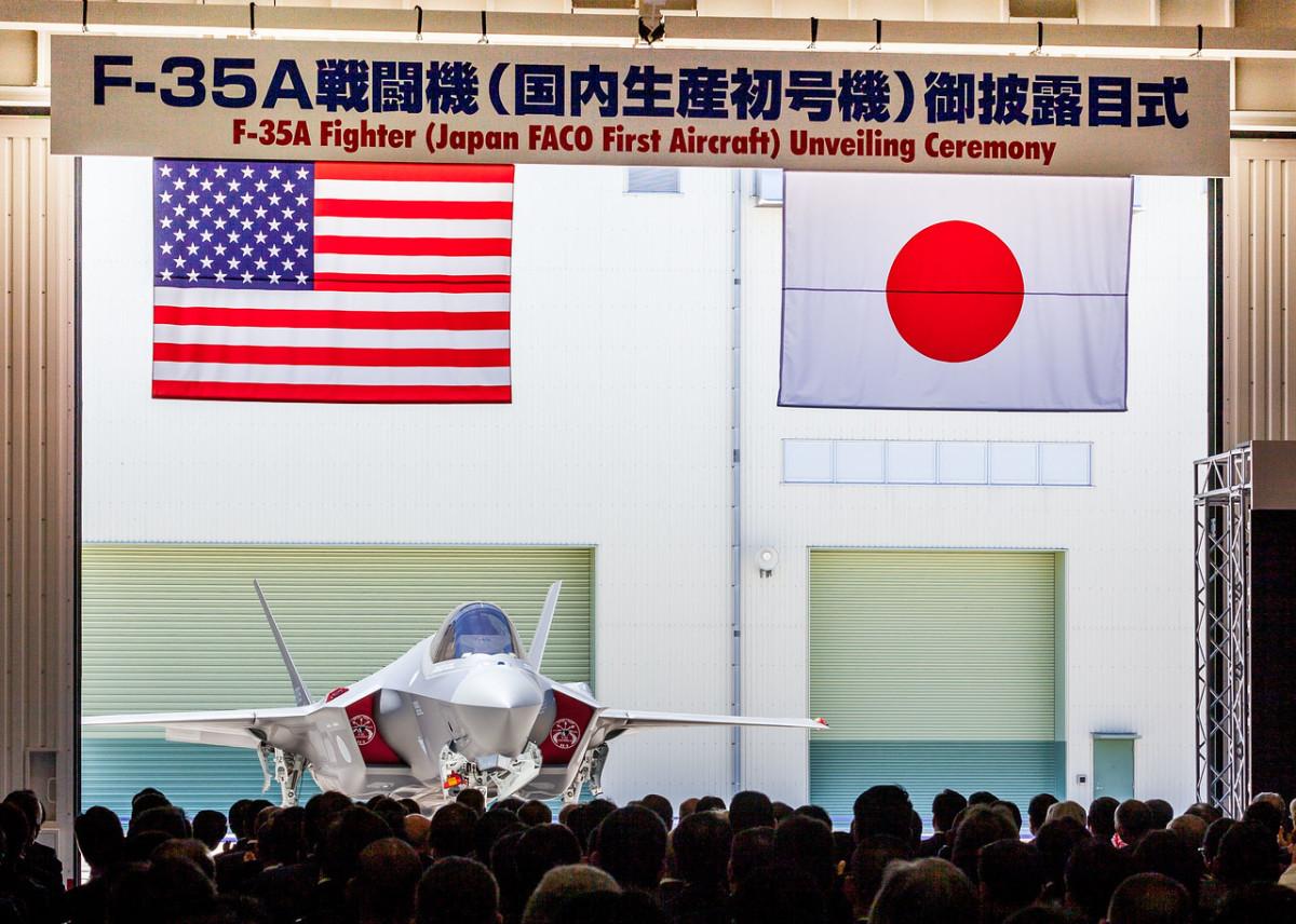 F-35A Japan