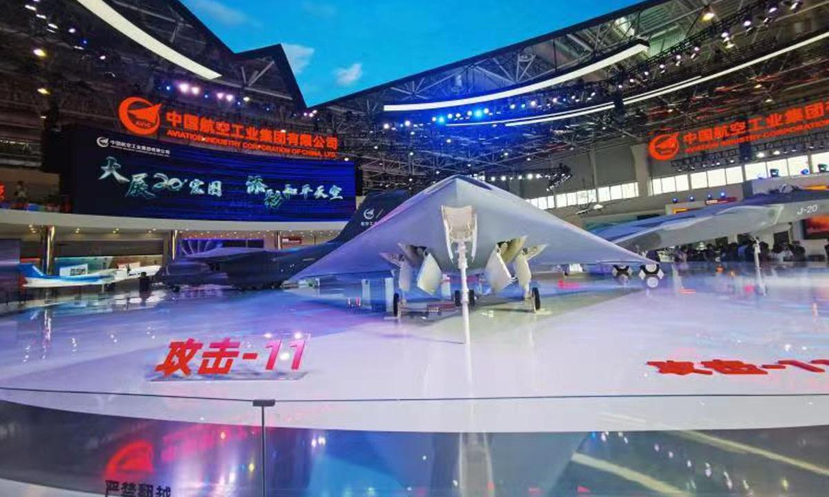 GJ-11 Stealthy Attack Drone