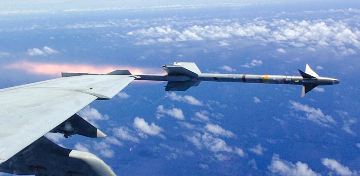 U.S. Navy AIM-9M Sidewinder