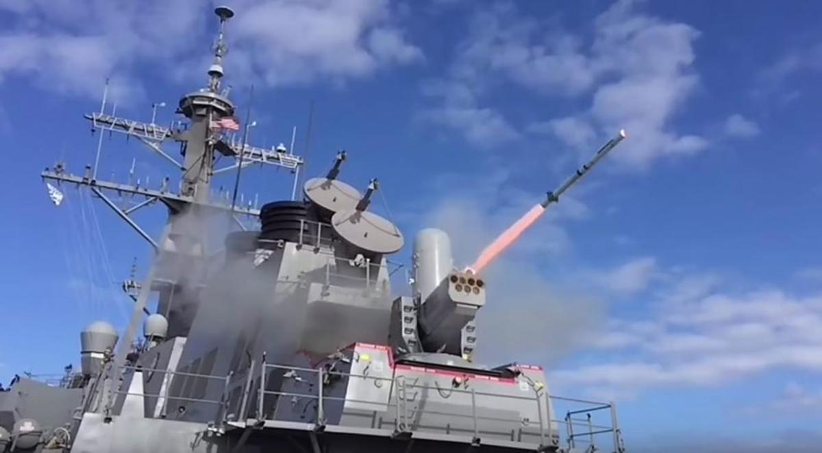 U.S Navy SeaRAM